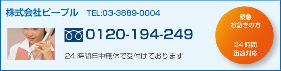 logo_people2[1]