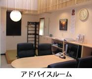 company_r12_c4